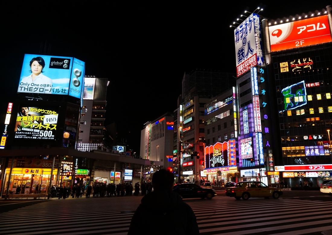 Taking on Tokyo